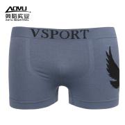 OEM Wholesale Custom Gray Mens Boxer Shorts