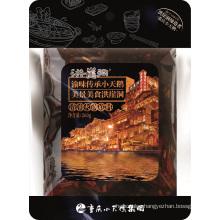Chongqing clear oil hot pot bottom material 260g