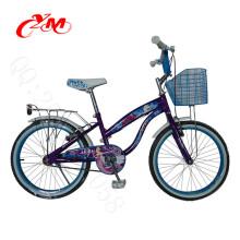 2017 nuevo tipo niños bicicleta niña 18 pulgadas / pedales de niño bicicleta para niña / al por mayor princesa bicicletas para niños de 9 años