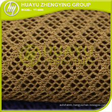 Inerratic Rhombus Knitting Breathable Mesh Fabrics YT-6896