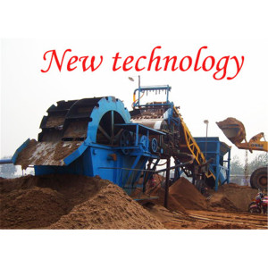 Sand And Gravel Wash Plant For Sale