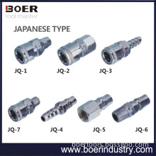 Air Coupler Air Connector Air Hose Japan Type Hose Fitting (JQ series)