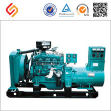 270GFC wet cylinder liner chinese weifang diesel engine generator