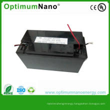 Rechargeable 12V 65ah LiFePO4 Battery Pack