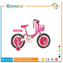 children bike with back support kids exercise bikes in india