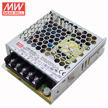 3 years warranty 1U MEAN WELL 50W 24vdc power supply with UL CE CB LRS-50-24