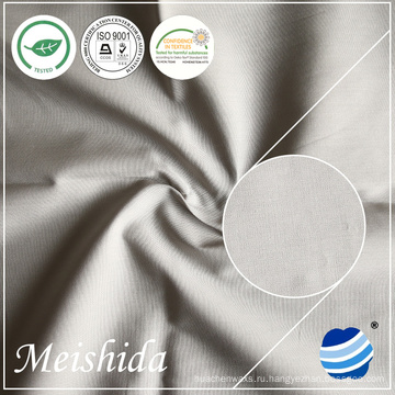 Производители MEISHIDA 100% хлопчатобумажной ткани 40*40/133*72