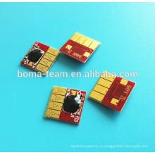 Новая заправка чернила картридж автоматический сброс чип для HP970 971