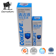 Cokelife Love Appliances Cleaning Fluid