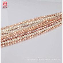 5-6mm perles d'eau douce, rondes