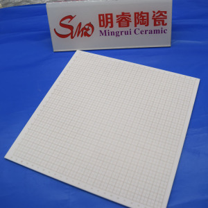 High Purity Alumina Insulating Ceramic Grid Plate