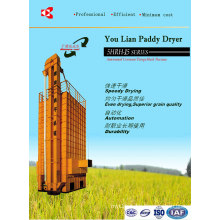 Re-Circulating Batch Zea Mays Drying Machine