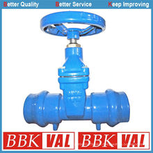 Socket End Gate Valve Resilient Seat Gate Valve Socket End Connection