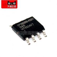 BZSM3-- GPY0030B-HS011 SOP-8 Genuine Genuine] Electronic Component IC Chip GPY0030B