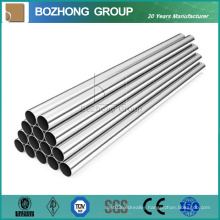 Best Quality Nickel Base Alloy 600 Seamless Pipe