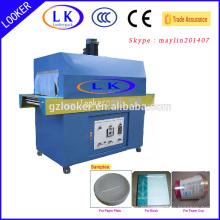 Термоусадочная полиэтиленовая пленка для упаковки упаковочная коробка автомат