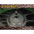 Bicycle Parts/E-Bike Parts/Fat Bike Parts E-Bike Motor Disc Brake 750W 500W