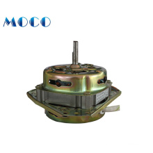10 years experience factory supply garde 1 120W dc motor for washing machine