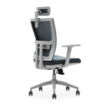 office seat with lift lumbar for staff/mesh computer chair