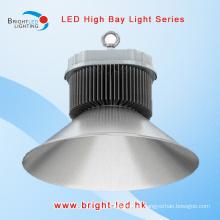 CE RoHS Líquido refrigerado IP65 Luz alta de la bahía LED