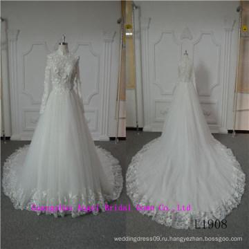 Элегантные Длинные Рукава Свадебные Платья
