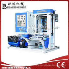 Small Plastic Film Blowing Machine