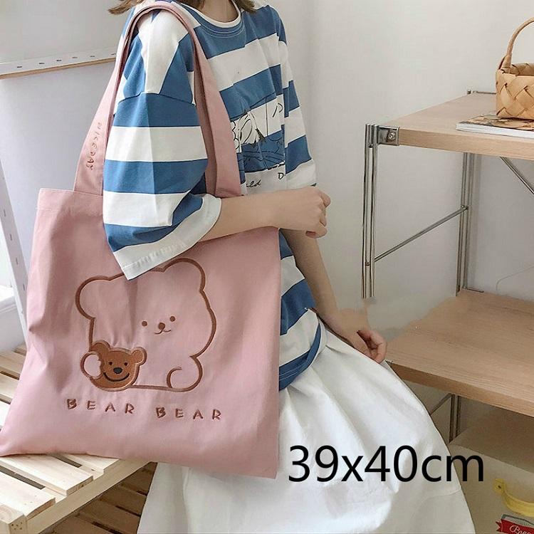 Bag Embroidery Cloth