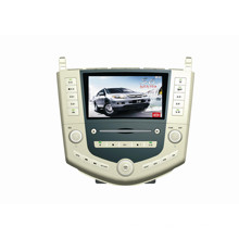 Yessun 8 polegadas carro DVD Player Adequado para Byd S6
