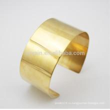 Оптовые 18K покрынные золотом широкие латунные заготовки браслета тумака
