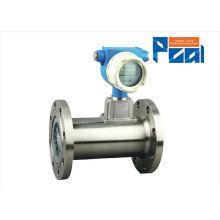LWQ gas turbine flow meter /maf