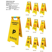 B-236 ~ B-245 Plastic Caution Board pour double face