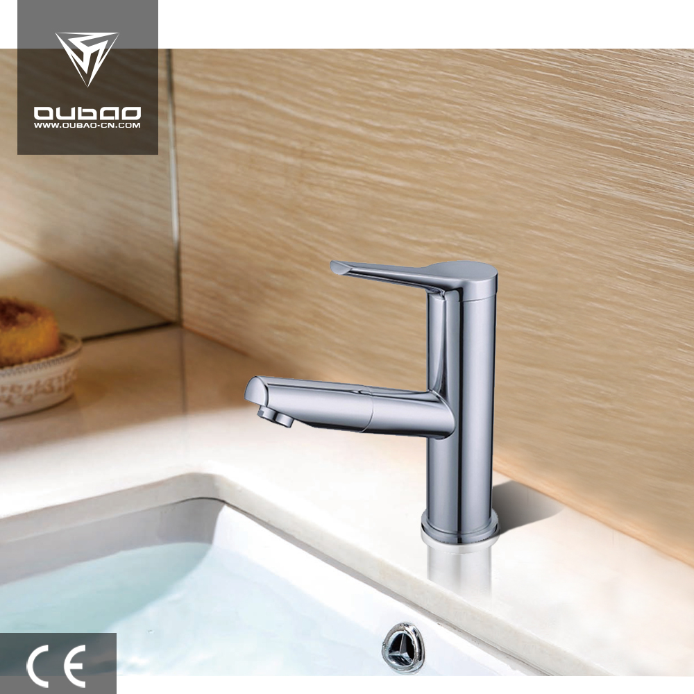 Single Lever Basin Faucet