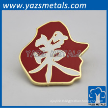 custom zinc alloy badge letters, with design draft
