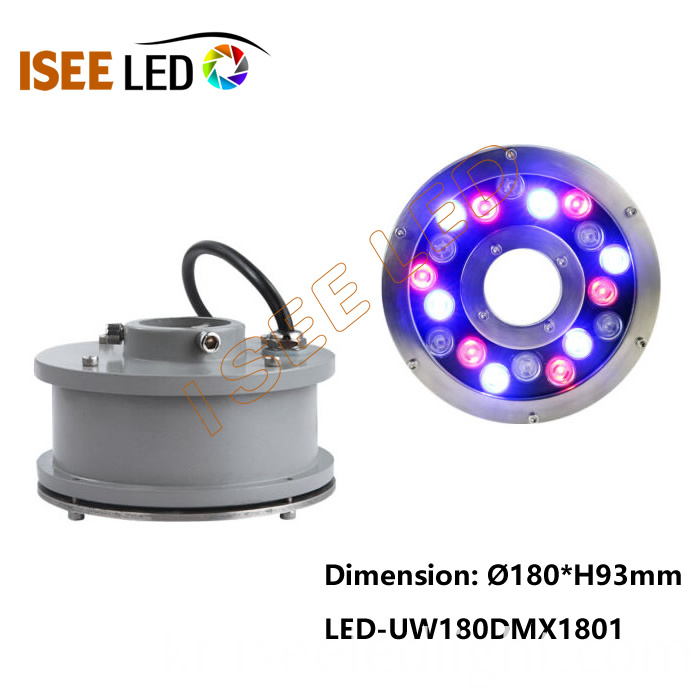 Music LED underwater light