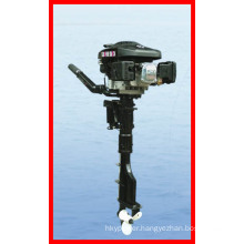 4 Stroke Outboard Motor for Marine & Powerful Outboard Engine (F6BS/L-Air)