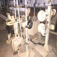 Bon état Used Xianyang Tsudakoma -190cm Weaving Machine