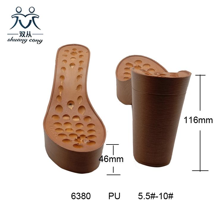Sandals Outsole