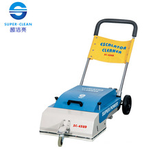 Battery Type Escalator Cleaner