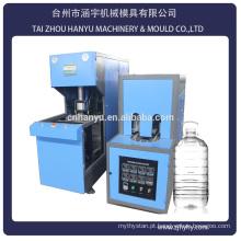 Máquina de moldagem por sopro semi automática para latas de garrafas ou jarros / preço da máquina de moldagem de plástico