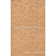 Cloud Design Embossed Hardboard
