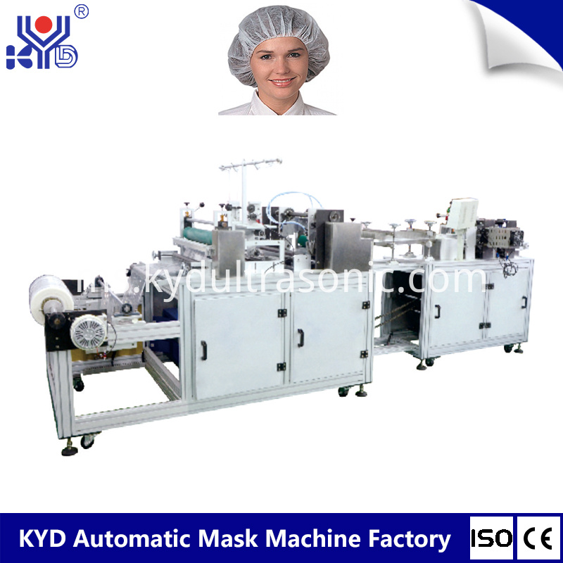 Non WNon-woven Hair Cover Making Machineoven Shower Cap Making Machine