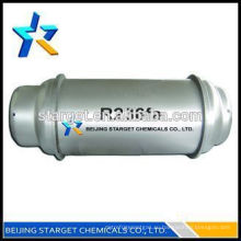 Газовый хладагент HFC R227ea
