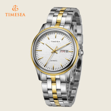 Fashion Mens Mechanical Watch 72323