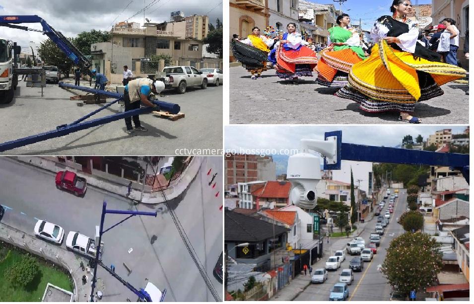Latin America cctv camera cases