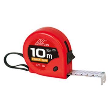 10m / 25mm 7.5m / 25mm 5m / 25mm 3m / 16mm cinta de medición ABS