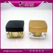 srs China supplier fanshion gloden empty acrylic cosmetic container , square platic jar wholesale