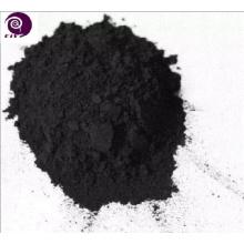 fullerene_C60_131159-39-2_Cosmetic_Pharmaceutical_use - UIV Chem