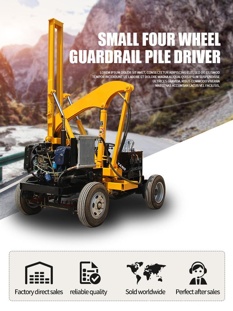Small four wheel guardrail pile driver_01