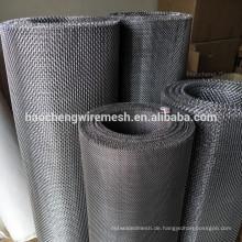 inconel 625 Drahtgeflecht / Nickeldrahtgewebe / Nichrom Drahtgeflechtschirm