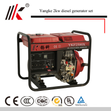 ALIBABA CHINA BEST SELLERS 2KW 3KVA USED SMALL PORTABLE DIESEL GENERATOR WITH MAGNETIC GENERATOR PRICE IN PAKISTAN